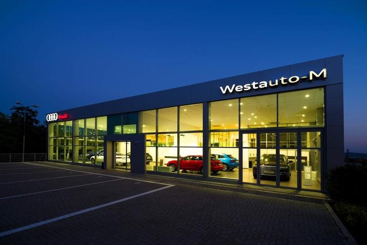 Автокомплекс Audi