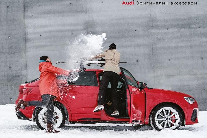Audi Original Accessories