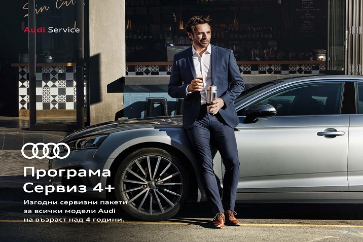 Audi Service 4+